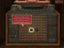 Скриншот Мата Хари и подводные лодки Кайзера