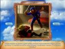 Скриншот Полцарства за принцессу 3