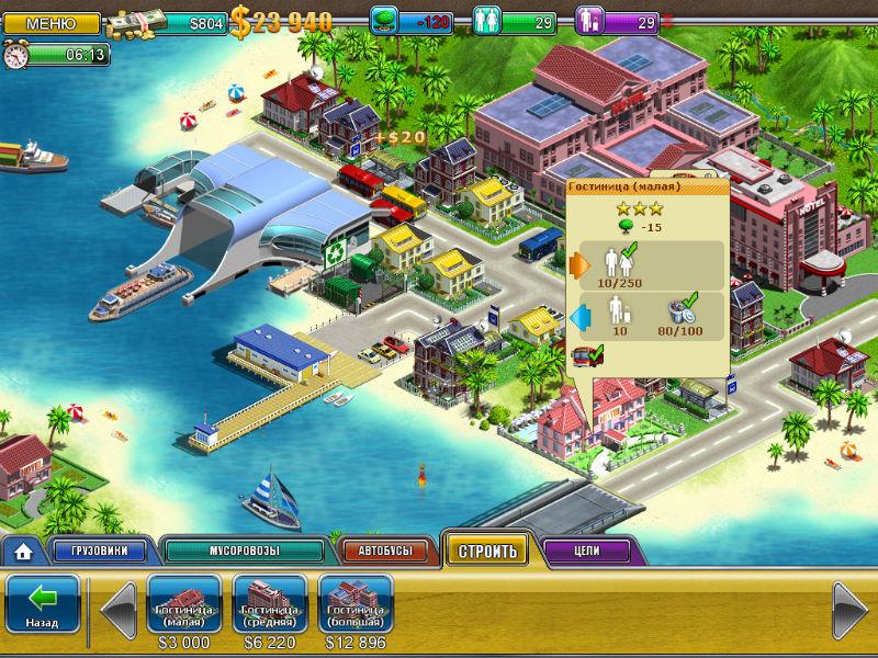 Игры симуляторы для девочек скачать онлайн бесплатно