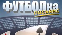 Игры онлайн бесплатно поезда