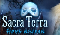 Sacra Terra.Ночьангела