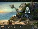 Скриншот Таинственный дневник. Возвращение на остров